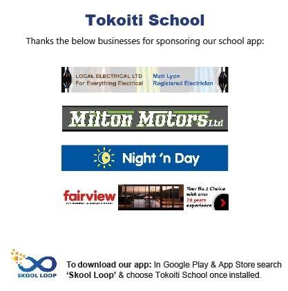Tokoiti School (1)